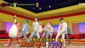 【蒙面歌王】200216 宇宙少女 多荣 dance cover Red Velvet、EXO等