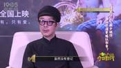 明星评电影:中川雅也盛赞是枝裕和是世界上最温和的导演
