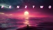 "'免费' Trap Beats ""白羊座"" Prod. PenZTwo"