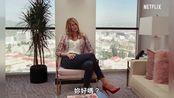 |斯嘉丽·约翰逊 × 亚当·德赖弗|《婚姻故事》|Marriage Story|正式预告|官方中字|12.06|NETFLIX