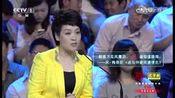 2014中国汉字听写大会 年度总决赛