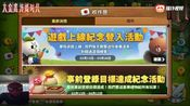 《LINE 熊大王国》手机游戏玩法与攻略教