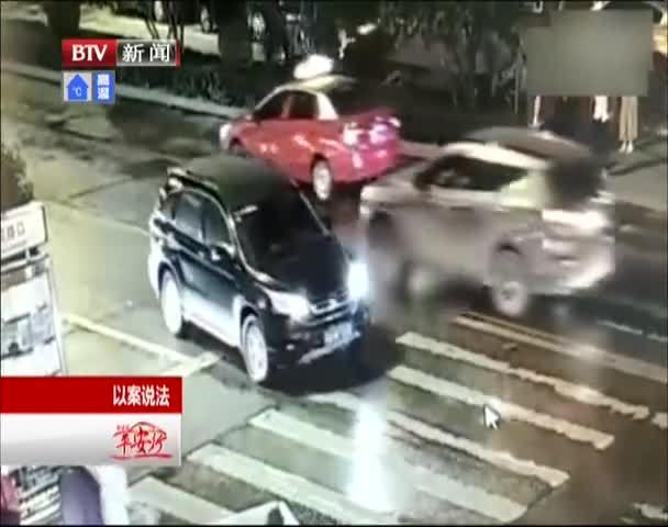 河南驻马店 女子被撞倒后无人施救再遭碾轧身亡 两名...