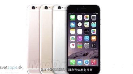 「E分钟」20150819-粉色版iPhone6s曝光,罗...