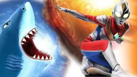 迪迦奥特曼大战怪兽!恐龙世界总动员赛罗奥特曼格斗