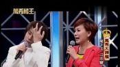 万秀猪王2013看点-20131214-万秀大牌档 龙千玉 江志丰