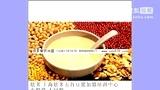 上海最好的特色豆浆培训加盟店在哪?