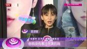 任贤齐向记者频频道歉?