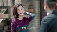 《生逢灿烂的日子》33集预告片