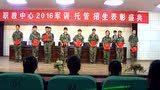 山东万鹏教育集团军校职教中心2016军训表彰盛典