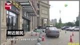 56岁女房客清晨从酒店18楼坠亡,警方排除他杀