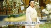 边江配过音的演员钟汉良、林更新火了而他却默默无闻