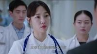 外科风云 靳东