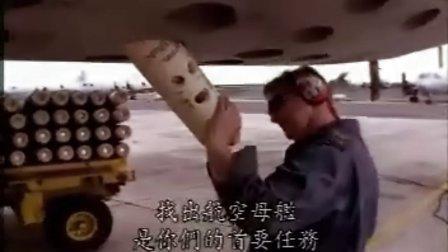 美环太平洋联合军演之战舰指挥A中(科学探索)