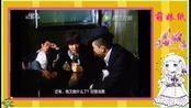 BIGBANG恶搞《花样男子》