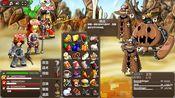 《史诗战斗幻想5》《Epic Battle Fantasy5》v2.0 史诗难度新boss系列——EBF3、EBF4系列boss