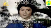 精品荟萃 越剧《穆桂英》选段 名家吕瑞英演唱 韵味真美!