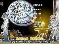 【高清】零之使魔第一季06话