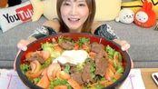 日本大胃王木下挑战中国美食:麻婆豆腐,酸辣汤和糖醋肉