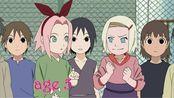 【春野樱】小樱的成长 每个年龄段都是不同的可爱