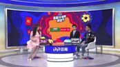 张磊谈欣赏的红军球员:马内为人谦虚 他能奉献关键表现