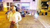 一首粤语歌曲《漫步人生路》,女歌手小红唱得太好听了