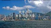 香港美食购物天堂