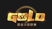 黄金次级联赛iG.XiGua vs Cyan 四进二 ZVP
