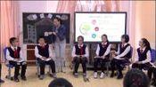 7.小学家庭教育《流动儿童家庭教育》安徽省市级优课