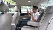 新车评网试驾东风标致408视频_高清