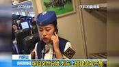 视频:孕妇突然分娩 列车上搭建急救产房