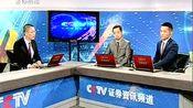 """《期货时间》特别节目:专访大赛老将、高频组第一名:""""李三林"""""""