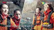 """《怒放霸王花》20160131:陈晓杨小兰变身""""复仇者"""" 太子妃左安娜二次元上线"""