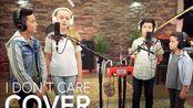 I Dont Care - Ed Sheeran Justin Bieber (Interval 941 acoustic cover ft MiaBlack)