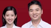 刘强东爆粗谈真相 网上流传照片非本人岳父