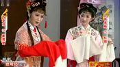 """越剧《西厢记》""""赖婚""""方亚芬,张永梅演唱,嗓音甜润明亮"""