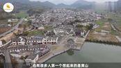 """安徽""""最宜居""""城市,风景优美交通便利却不是黄山,你猜到没?"""