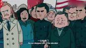 1979:邓小平访美时的惊险一幕