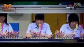 销售女神徐鹤宁 徐鹤宁成交话术 高品质沟通翟鸿燊 翟鸿燊国学讲座 刘一秒攻心销售