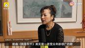 专访荒木由美子:息影37年首发单曲