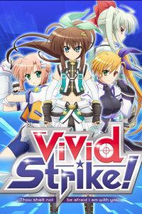 魔法少女奈叶之ViVid Strike!