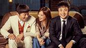 赵薇监制电影《两只老虎》定档,声称:葛大爷让你从国庆笑到年底