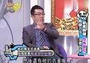 爱哟我的妈 2014-03-21 破案关键!恐怖旅社