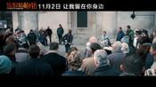电影《流浪猫鲍勃》主题推广曲MV