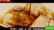 可乐鸡翅的做法视频,鸡翅怎么做好吃按这种方法一盘全部吃光