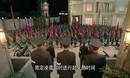 《热血军旗 》发现有叛徒告密 南昌起义改提前