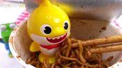 玩具英语 吃面条 Let's eat Black Noodle together!