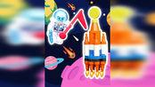 趣味积木:给太空旅行者建造火箭,帮助他不再流浪地球!