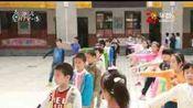 阳光午餐_20150416_昨天杭州开通首辆动漫地铁专列