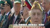 20150509《军情解码》:杜文龙——老兵观礼昭示历史 传承责任